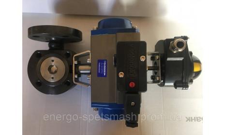 Клапан VALPRES DN20 c пневмоприводом KLINDER DK