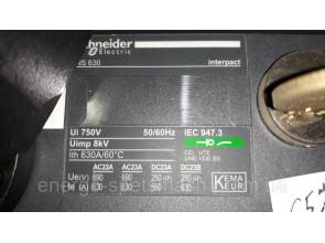 Выключатель-разъединитель нагрузки INV320630 INV400 Compact Interpact Schneider Electric