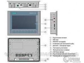 Панель оператора Siemens 6AV2123-2MB03-0AX0